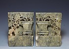 Pair of Chinese Soap Stone Bookends,
