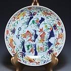 Chinese Wu Cai Enameled Porcelain Bowl,