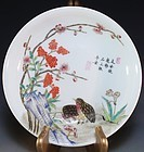 Fines Chinese Famille Rose Enameled Porcelain Bowl.