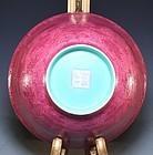 Fabulous Chinese Enameled Porcelain Bowl.