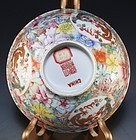 Superb Chinese Enameled Porcelain Bowl.
