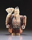 Japanese Carved Ivory Netsuke; Kabuki