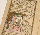 Two Persian Illuminated Manuscript Pages, GOLISTAN