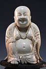 Chinese Carved Ivory Figure; Budai.