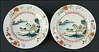19th C. Pair ofChinese Enameled Porcelain Plates.