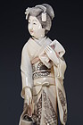 Fine Japanese Carved Ivory Figure.