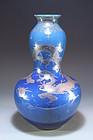 Chinese Double Gourd Powder Blue Porcelain Vase.