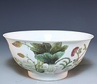 Superb Chinese Famille Rose Enameled Porcelain Bowl.