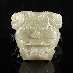 Chinese Natural Hetian Jade Carving; Belt Buckle.