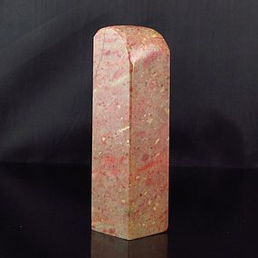 Chinese Natural Chicken Blood Seal Stone.
