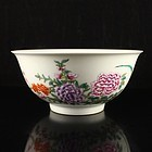Fine Chinese Famille Rose Enameled Porcelain Bowl.