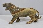 Superb Chinese Jasper Stone Carved Tiger.