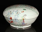 Large Chinese Famille Rose Porcelain Bowl.