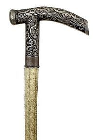 Chinese Silver/Stingray Tail Cane-Ca. 1890.