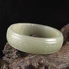 Chinese Natural Hetian Jade Carving, Bracelet.