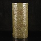Chinese Natural Hetian Jade Carving, Brush Pot.