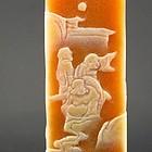 Chinese Natural Shoushan Seal Stone.