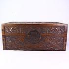 Chinese Natural Zitan Wood Jewel Box