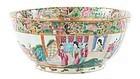 Superb Chinese Export Rose Mandarin Porcelain Bowl. Cir 1840.