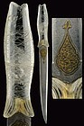 Indian Mughal Crystal Handle Dagger
