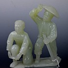 Superb Chinese Cultural Revolution Serpentine Jade Carving.