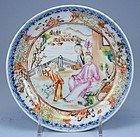 18th C. Cinese Mandarin Enameled Porcelain Bowl. 1770s.