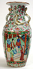 Chinese Export Rose Medallion baluster vase, 19th C.