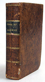 Book of Mormon, rare first state third edition