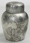 Aesthetic movement Gorham sterling silver tea caddy