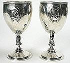 Pr. Medallion sterling silver goblets, Egyptian taste