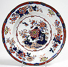 Minton Oriental Japan pattern Imari soup plates, c.1843