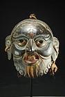 Fine Mask, Himalayas, Monpa-Sherdukpen