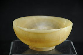 Banded Calcite Bowl, Bactria, Ca.2000 B.C.