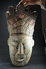 Ancient Mask, Nepal, Rajbansi Peoples