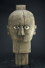 Head of Tau tau, Indonesia, Toraja Peoples