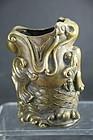 Bronze Brush Pot 2, China, 19th C.