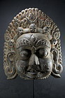 Head of Bhairava, Nepal, 19th C.