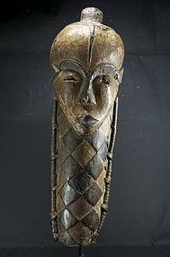 """Fine """"Kiwoyo Muyombo"""" Mask, Pende Peoples"""