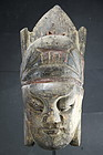 """""""Nuo"""" Theater Mask of Judge Bao, 19th C."""