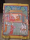 Buddhist Miniature Painting 2, Tibet, 19th C.