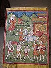 Buddhist Miniature Painting 4, Tibet, 19th C.