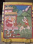 Buddhist Miniature Painting 5, Tibet, 19th C.