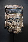 "Old ""Nuo"" Theater Mask, China, Early 19th C."