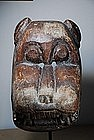 Large Himalayan Mask, Early 20th C.