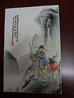 Antique Wan Yunyan Porcelain Plaque