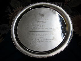 Chinese Silver Plate for Daughter of ���� (422 gram)
