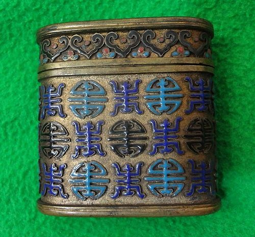 Antique Chinese Fine Enamelled Gilt Box with Characters of Longevity