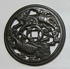 Important Antique Chinese Bronze Openwork Lion Charm