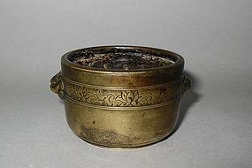 Chinese Kangxi Bronze Censer with Lingzhi Seal