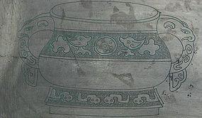 Rare Chinese Tong Gu Tang Paktong Ink box